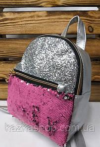 Рюкзак с блестками серебряного цвета и розовыми паетками