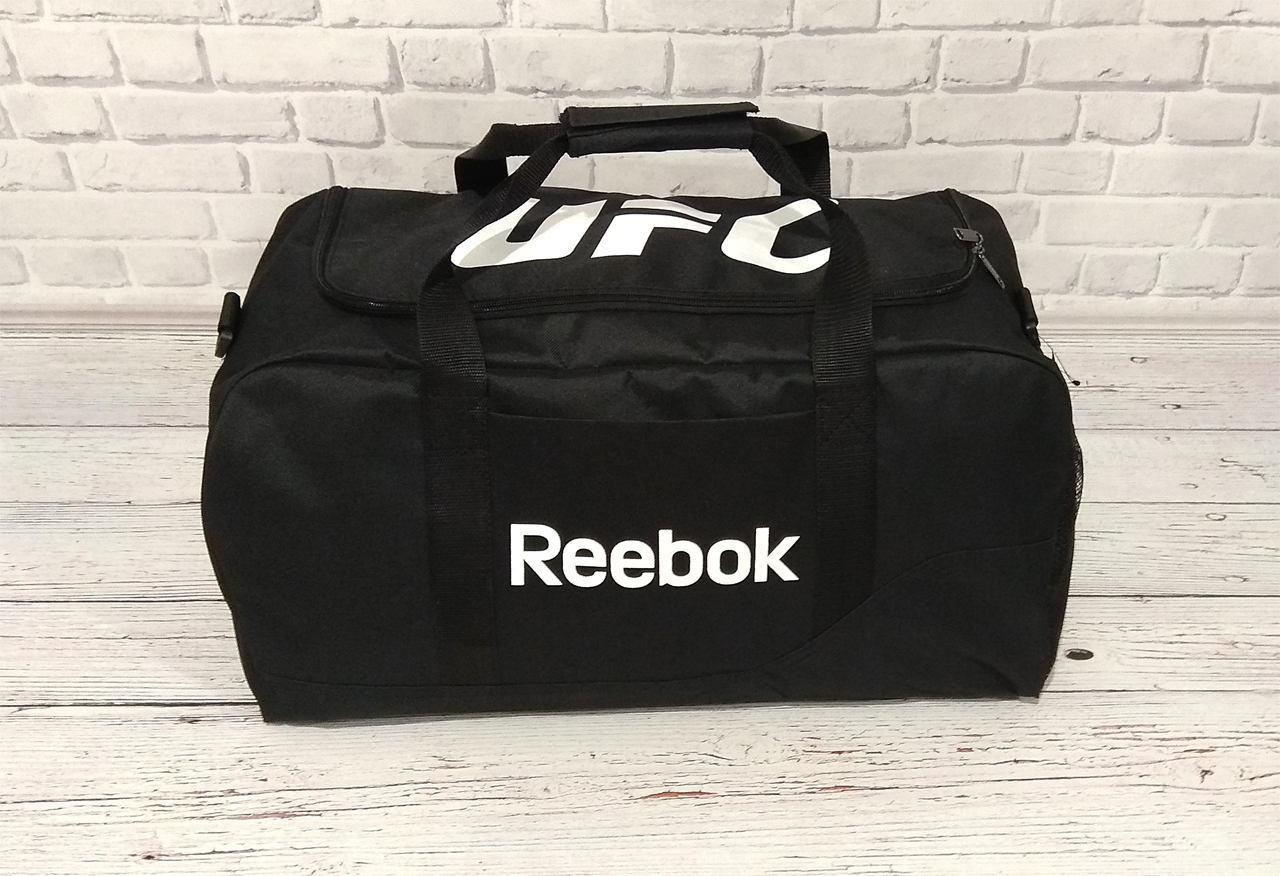 d60c6d33 Спортивная сумка Reebok UFC, рибок для тренировок, дорожная. Черная -  Интернет магазин