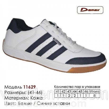 Кроссовки мужские кожаные Veer Demax