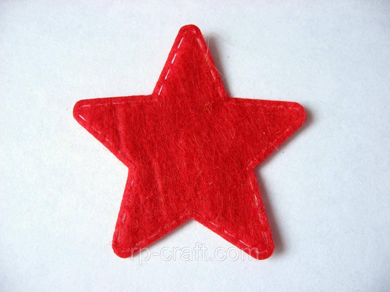 Аппликация из фетра . Звезда красная, 45  мм