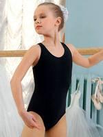 Купальник, трико-майка для гимнастики