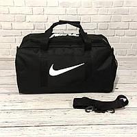 c3f71193 Скидки на Мужские спортивные сумки в Украине. Сравнить цены, купить ...