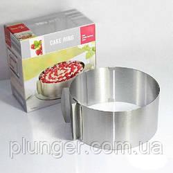 Форма для выпечки металлическая раздвижная Круг