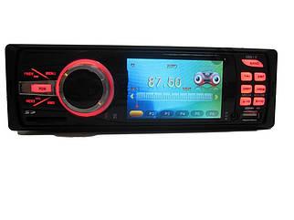 Автомагнитола MP5 DEH-X900 USB MP3 FM видео магнитола