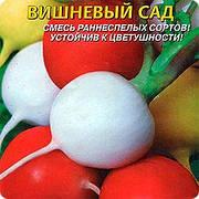 "Редис Вишневый сад 3г ""ТМ Агромакси"""