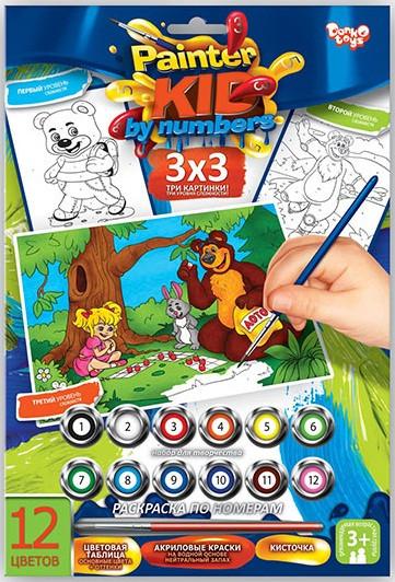 Раскраски по номерам toys