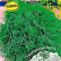 "Укроп Лохматый лев 3г ""ТМ Агромакси"""