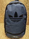 (44*30-большое)Рюкзак спортивный adidas 600D Мессенджер городской опт, фото 2