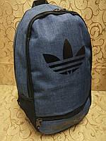 (44*30-большое)Рюкзак спортивный adidas 600D Мессенджер городской опт, фото 1