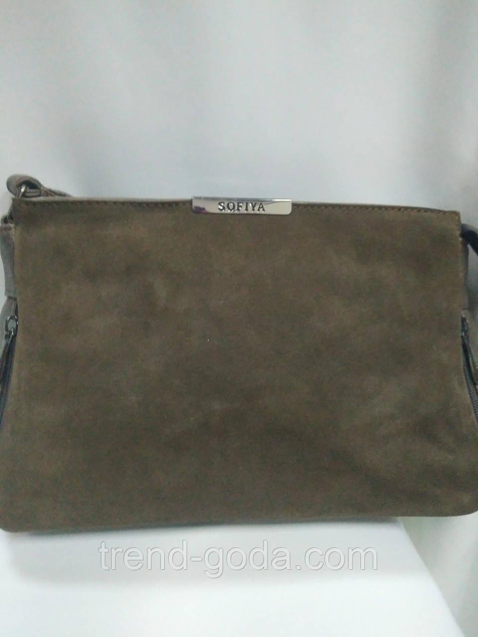 Модная маленькая женская сумка/ Сумка клатч женская через плечо /черная/