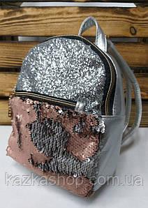 Рюкзак с серебряными блестками, паетками розового цвета и искусственной кожей серебряного цвета
