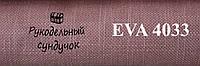 Равномерка Ubelhor EVA 4033  28 ct. Altrosa /Пепельная роза