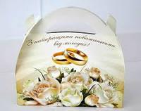 Коробки и пакеты для свадебного каравая и подарков
