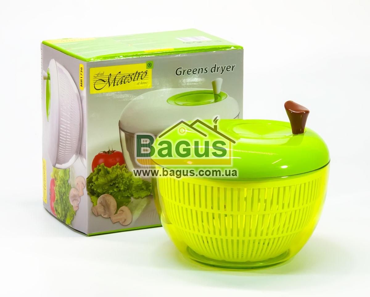 Сушка карусель 20см (центрифуга) для ягод, овощей, фруктов, зелени пластиковая (зеленая) Maestro MR-1736-1