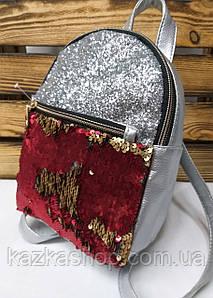 Рюкзак с серебряными блестками, паетками красного цвета и искусственной кожей серебряного цвета