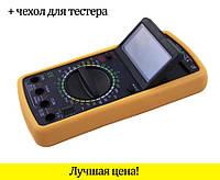 🔥✅ Цифровой профессиональный мультиметр Digital DT9205A тестер