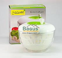 Сушка карусель 20см (центрифуга) для ягод, овощей, фруктов, зелени пластиковая (белая) Maestro MR-1736-2