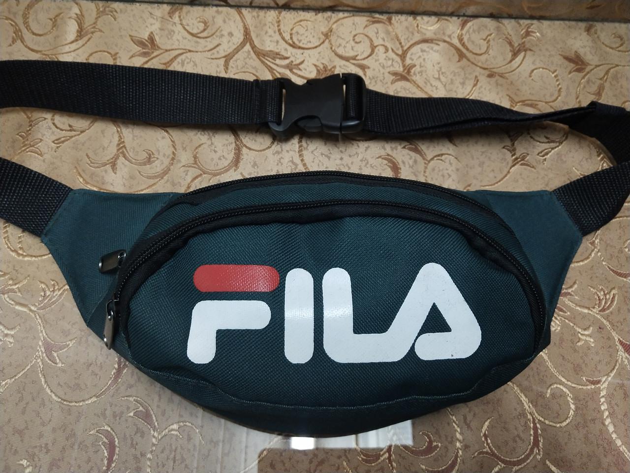 1f817deca0a4 Новинка Сумка на пояс FILA новый/Спортивные барсетки сумка женский и мужские  пояс Бананка только оптом
