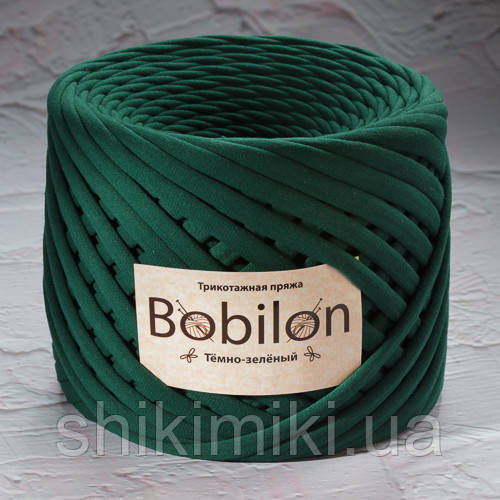 Трикотажная пряжа (5-7 мм), цвет Темно-зеленый