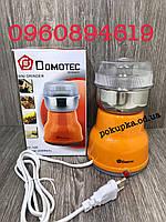 Кофемолка,дробилка Domotec cp-125 Германия,лучший помощник для твоего дома!