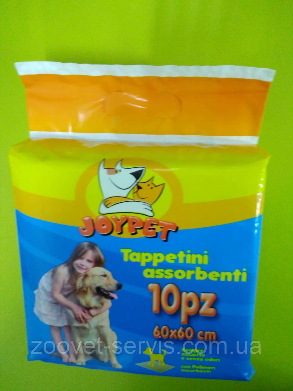 Пеленки для собак Croci Joypet 10шт (60смx60см) C6009980