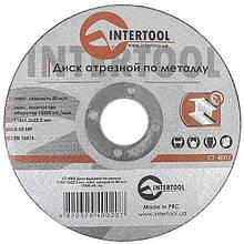 Круг відрізний по металу INTERTOOL CT-4002