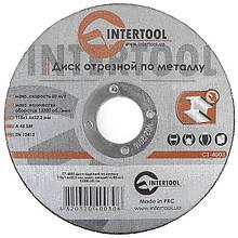 Круг відрізний по металу INTERTOOL CT-4003