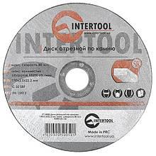 Круг отрезной по камню INTERTOOL CT-5005