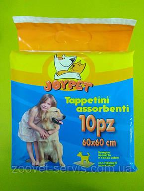 Пеленки для собак Croci Joypet 10шт (60смx60см) C6009980 , фото 2