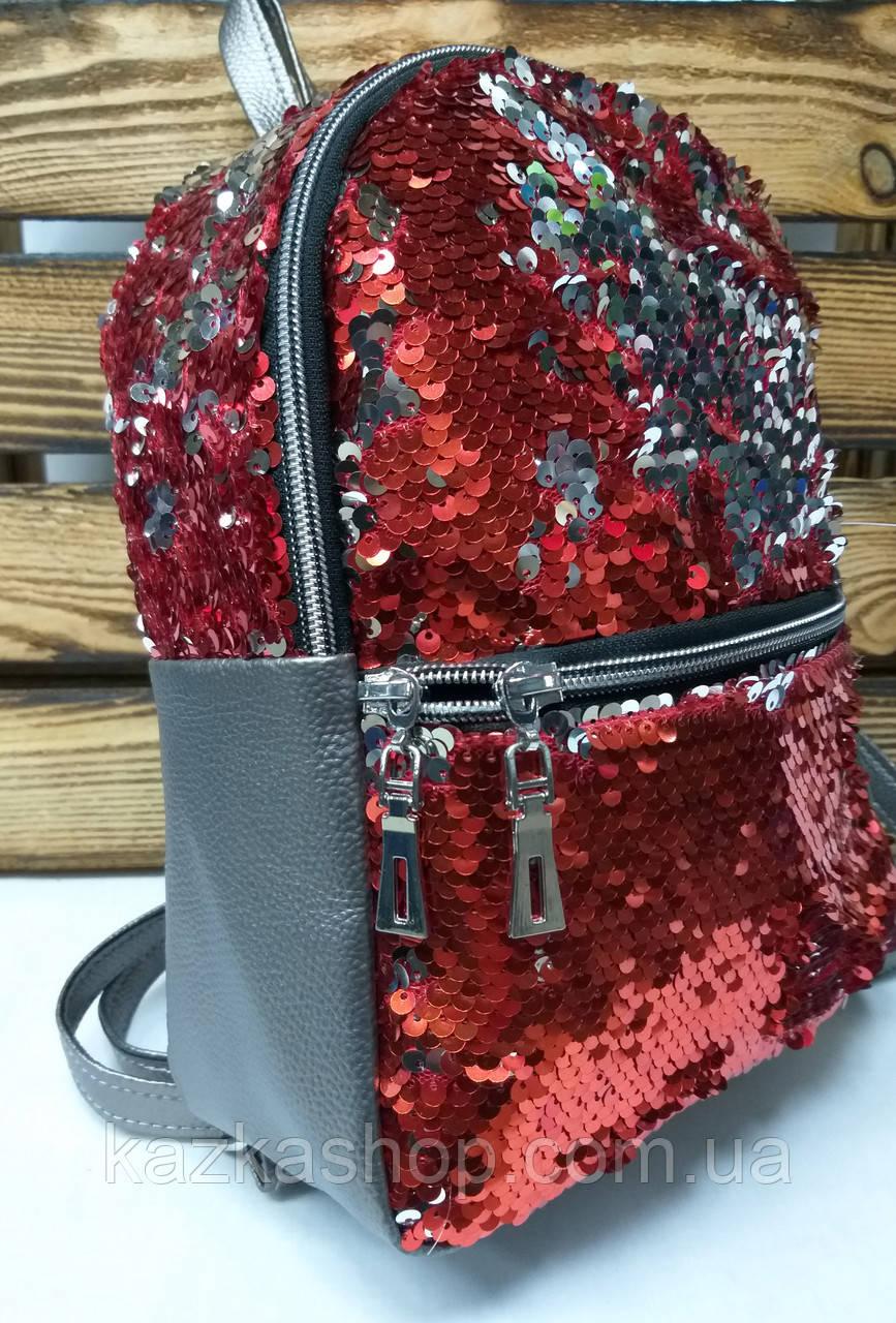 Рюкзак с красными паетками и искусственной кожей серого цвета