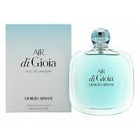Парфюм женский Giorgio Armani Air di Gioia 100 ml