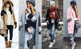 Как выглядеть стильно зимой?