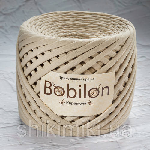 Трикотажная пряжа Bobilon (5-7 мм), цвет Карамель