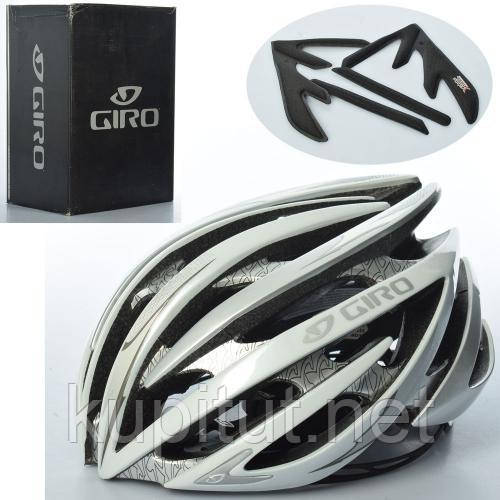 Шлем GIRO AS180071-2, взрослый, защитный, размер регулируется, белый