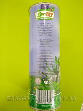 Корм - деликатес для шиншилл ЛОРИВИТ, туба 500 г , фото 2