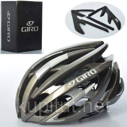 Шлем GIRO AS180071-4, взрослый, защитный, размер регулируется, серый
