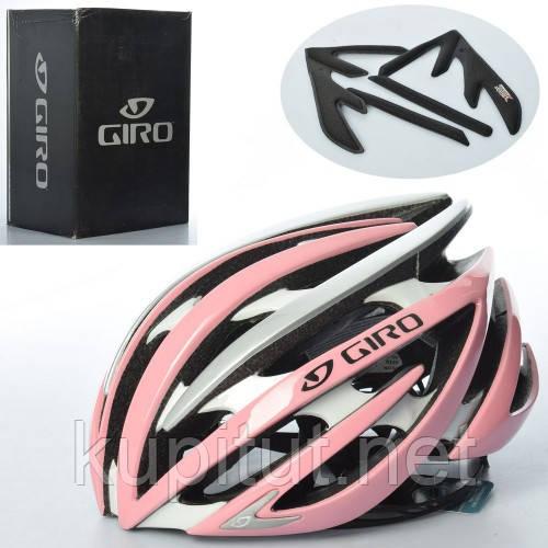 Шлем GIRO AS180071-5, взрослый, защитный, размер регулируется, розовый