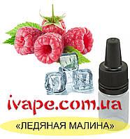 "Ароматизатор миксовый ""Крижана малина"" 10 мл"