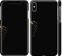 """Чехол на iPhone XS Max Черная клубника """"3585c-1557-18924"""""""