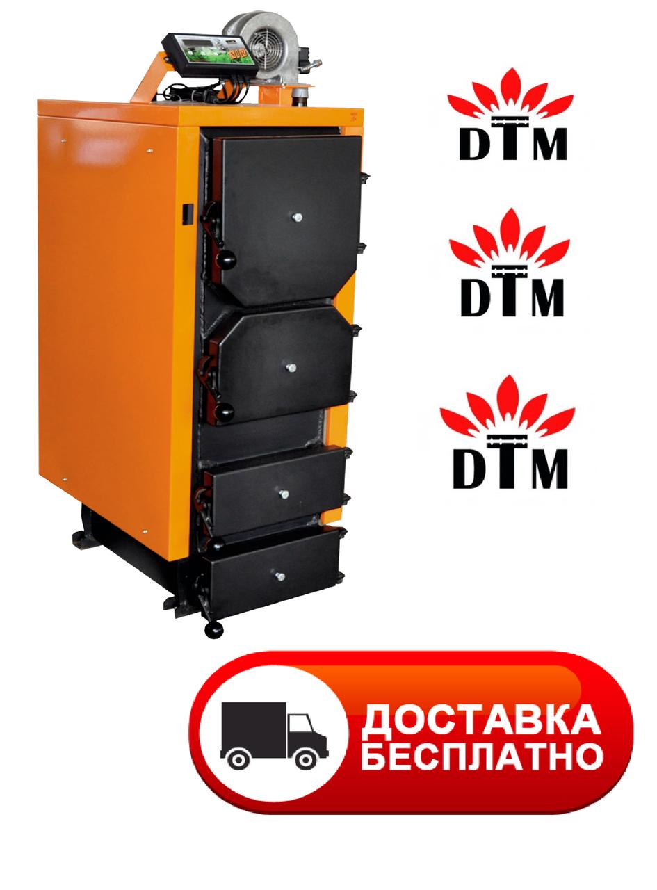 Котел твердотопливный Донтерм (ДТМ) 100 кВт длительного горения