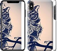 "Чехол на iPhone XS Max Узорчатая сова ""4000c-1557-18924"""