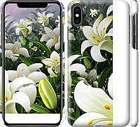 "Чехол на iPhone XS Max Белые лилии ""2686c-1557-18924"""