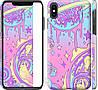 """Чехол на iPhone XS Max Розовая галактика """"4146c-1557-18924"""""""