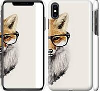 """Чехол на iPhone XS Max Лис в очках """"2707c-1557-18924"""""""