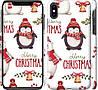"""Чехол на iPhone XS Max Merry Christmas """"4106c-1557-18924"""""""