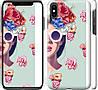 """Чехол на iPhone XS Max Девушка с цветами """"2812c-1557-18924"""""""