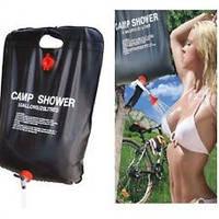 Кемпинговый душ Camp Shower