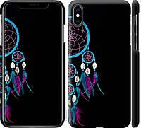 """Чехол на iPhone XS Max Ловец снов """"4070c-1557-18924"""""""