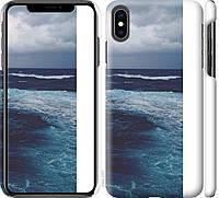 """Чехол на iPhone XS Max Океан """"2689c-1557-18924"""""""