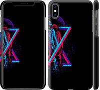 "Чехол на iPhone XS Max Astronomical ""4153c-1557-18924"""
